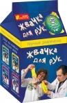"""Научные развлечения """"Жвачка для рук"""", ТМ Ранок"""