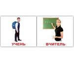 "Карточки мини украинские с фактами ""Школа"""