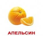 """Карточки большие русские с фактами """"Фрукты"""""""