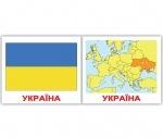 "Карточки мини украинские ""КраїниПрапориСтолиці"""
