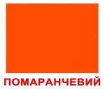 """Карточки большие украинские с фактами """"Форма+колір"""""""