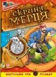 Книга розмальовка Пірати : Скриня мерця (у)