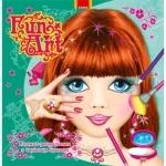 """Книга дитяча """"Дитяча творчість Fun art Книга 2"""""""