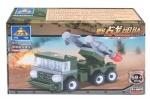 KAZI : Конструктор военная машина