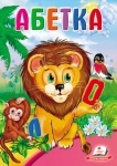 Детская книжка Абетка (лев) (укр)