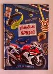 """Альбом друзей для мальчиков """"Мотоцикл"""", ТМ Пегас (рус)"""