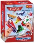 """Планета оригами Дисней """"Летачки"""""""