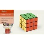 Кубик Рубика 5,5*5,5*5,5 см