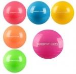 Мяч для фитнеса-55см