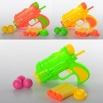 Пистолет, стреляет шариками и пулями-присосками