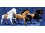 """Лошадь 315 11,5"""" флок"""
