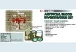 Набор для исследования крови