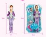 Кукла Sikaly с аксессуарами 30 см