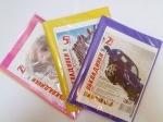 """Обложки для учебников - 3-4 класс """"TASCOM"""" (200МКМ)"""