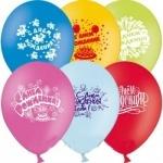 """Воздушный шар с рисунком 10"""" """"С Днем рождения"""""""