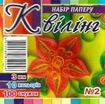 Набор для квилинга 10 цветов