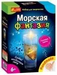 """Гелевая свеча """"Морская фантазия"""""""