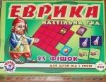 """Экономическая настольная игра """"Эврика"""""""