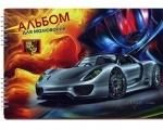 Альбом для рисования Супер-авто