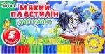 Пластилин Для малышей с воском 5 цветов