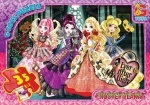 "Пазли ""Ever After High"" (Вища школа)"