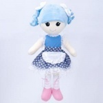 Мягкая игрушка Лялька