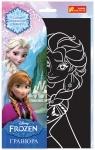 """Гравюра """"Элиза"""". Frozen"""""""