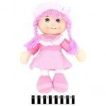 Кукла мягкая музыкальная