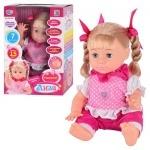 Кукла Лиза, 7 функций