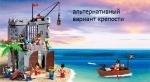 """Конструктор """"Захват крепости"""" из серии """"Пираты"""" ТМ Brick"""