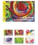 Альбом для рисования А4 40л для девочек