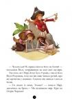 """Книга """"Банда піратів : Корабель-привид"""" (укр)"""