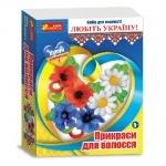"""Украшения для волос """"Украина"""""""