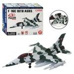 """Пазлы 4D """"Самолет F-16C"""""""