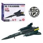 """Пазлы 4D """"Самолет SR-71"""""""