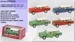 Коллекционная машинка Chevy Nomad 1955