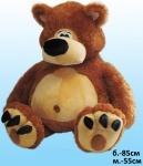 Мягкая игрушка Медведь малый