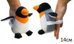 Пингвин Марти мини
