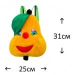 Рюкзак груша