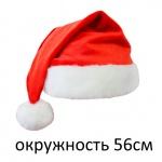 Шапочка новогодняя красная