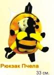 Рюкзак пчела, 35см