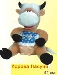 Корова Ласуня