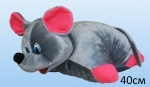 Подушка трансформер Мышка,