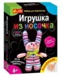 """Игрушка из носочка """"Зайка Ушастик"""""""