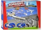 Набор  Аэропорт