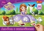 Альбом с наклейками Дисней Принцеса София