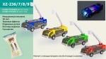Машина с 3D светом