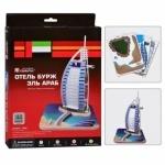 Пазлы 3D Бурдж Аль-Арад, 37 деталей