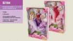 Игровой набор кукла с лошадкой пегаом