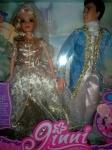 Набор кукол Королеская семья